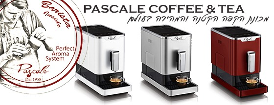 pascale_coffee_and_tea_560x216_1