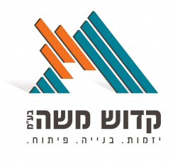logo לוגו