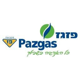 500x500 Pazgas Logo
