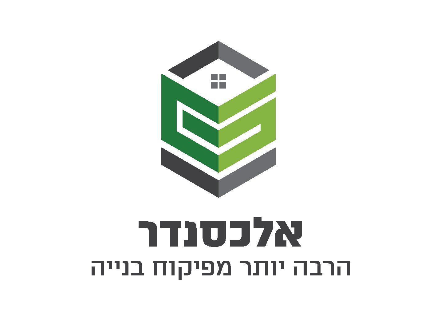 לוגו אלכסנדר