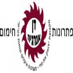 לוגו מרובע