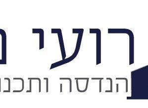 לוגו רועי נווה