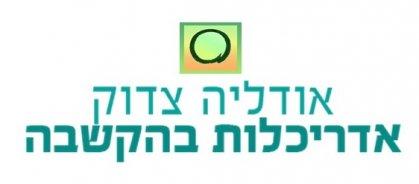לוגו אודליה