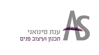 לוגו ענתת סינואני