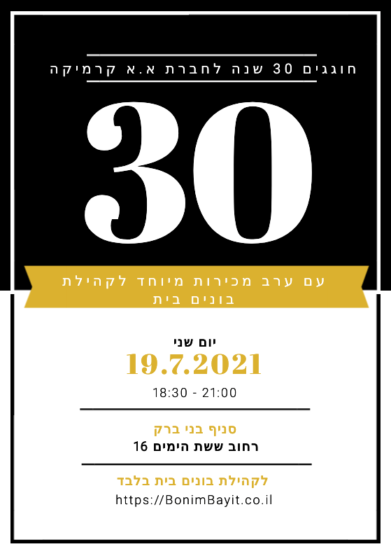 Black,-White-and-Gold-50th-Birthday-Party-Invitation-a5-portrait (1)
