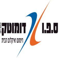 Sapo Domotek_ Logo500