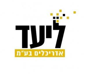 לוגו ליעד אדריכלים