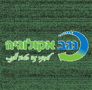 לוגו נגב_500 על 500