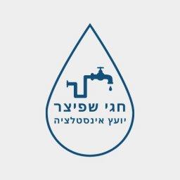 לוגו שפיצר