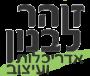 לוגו זוהר לבנון