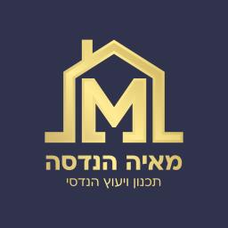 ME_Logo_02-02